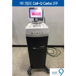 Cell-Q Carbo (2구)